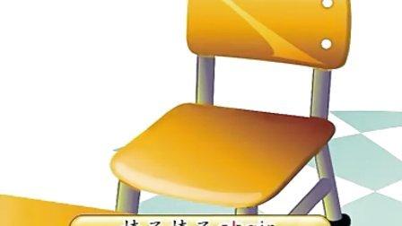 互动英语 单元3(长江出版社)