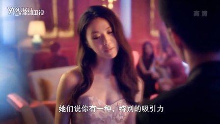 汤唯德芙巧克力DOVE Chocolate 2013电视广告 Tang Wei