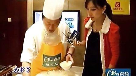 左右厨房-香煎土豆饼 120509 左右休闲