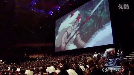 幽灵公主主题曲《Mononoke Hime》久石让在武道馆
