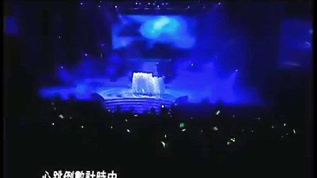 蘇慧倫 三民主義演唱會 01 開場 HappyHours
