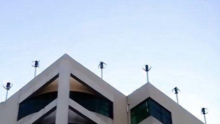 泰玛磁悬浮风力发电机楼顶发电组