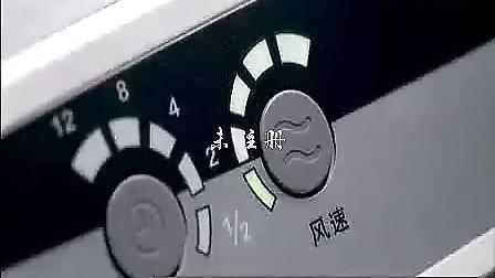 逸新空气净化器使用指引