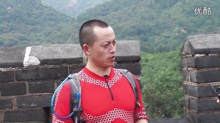 户外探险杂志微访谈——亚玛芬公司陈绍立先生