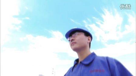 灵智影视-江苏苏美达集团