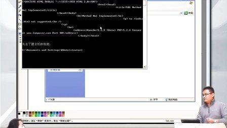 2014高洛峰PHP教程9Web的工作原理