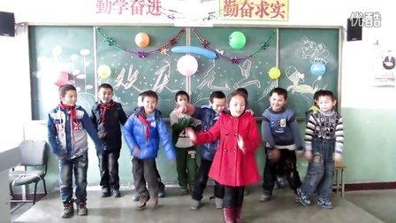 阿合奇县团结小学三年级(4)班庆元旦班级活动
