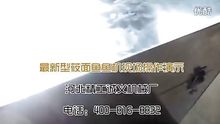 精工诚义-最新型莜面鱼鱼机-操作视频