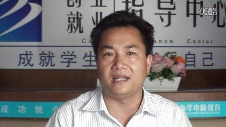 江西新华电脑学院就业办介绍第十八届人才交流会相关信息