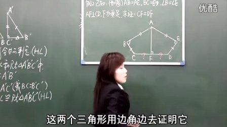 初中数学初二八年级数学上册姚丽霞第11章第3课全等三角形的判定二.
