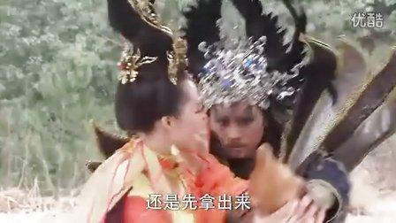 活佛济公3[DVD国语]EP47