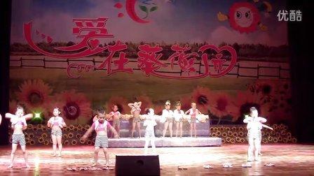 """景宁县中心幼儿园2012""""六一""""演出 舞蹈《我真棒》   中国畲乡论坛"""