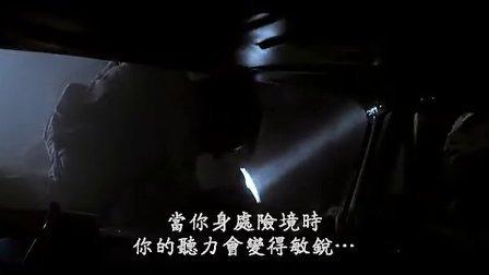电影剪辑的魔力The Cutting Edge-The Magic of Movie Editing