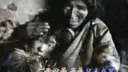 跪羊图【知恩报恩视频】【邱成发】