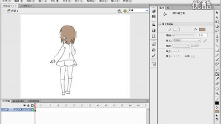 Flash CS6动画设计与制作教程2-人物转身