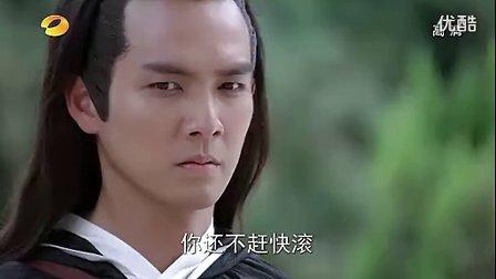 天涯明月刀 2012(全40集)08