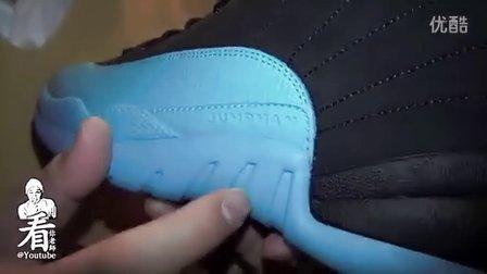 看 你老師 Shoe Review Air Jordan 12 Gamma Blue