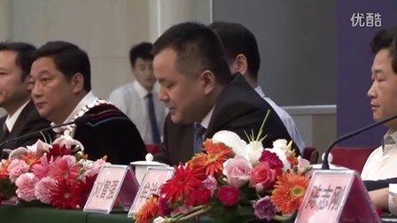 中国·四川峨边彝族自治县黑竹沟旅游开发发布会