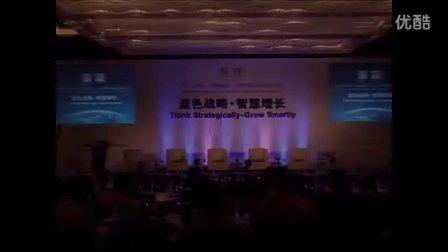 2012年英国《金融时报》青岛国际经济高峰论坛精彩回顾