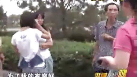 """山西卫视-小郭跑腿-""""拯救""""前妻"""