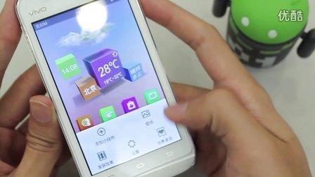 步步高vivo S7外观 功能及场景UI展示视频