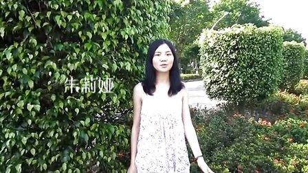 海南大学08国贸毕业记录片