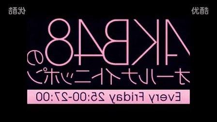 AKB48 のオールナイトニッポン 120629