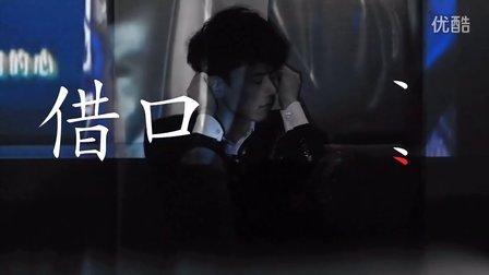 2013张杰演唱会VCR-2