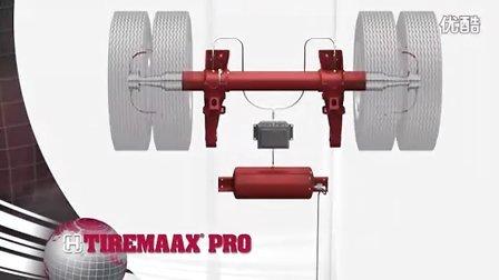 美国瀚瑞森TIREMAAX轮胎自动充气系统