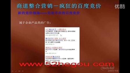 百度竞价第二http:www.seovf.com