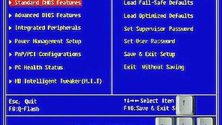 XP系统 电脑系统安装