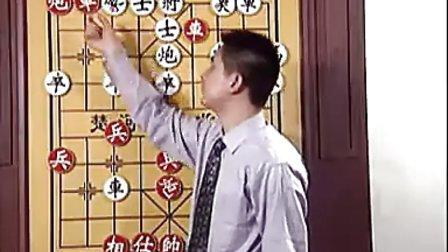 中国象棋组杀绝技06釡底抽薪_标清