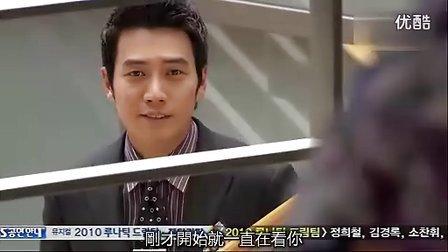 宇珠剪辑26集