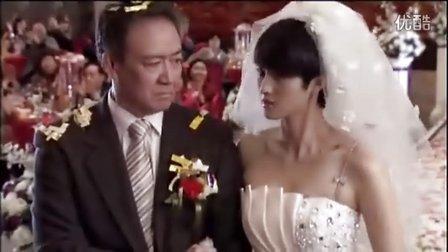 《老严的女儿不愁嫁》之婚礼