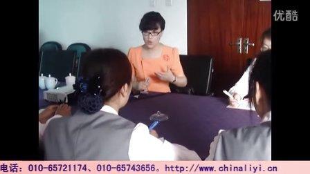 会议服务岗位的服务意识要求 靳斓 会议接待礼仪讲座