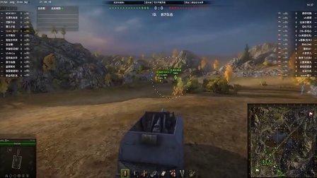 冠一の坦克世界 德国二线TD 4-6级小合集
