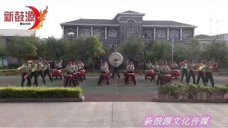 威风锣鼓:张家港边检站小型威风锣鼓队!