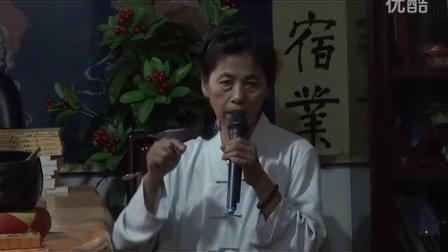 秦老师讲因果20120628(2)