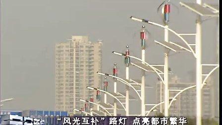 媒体对泰玛的报道—深圳市宝安区新安一路工程(深圳市泰玛风光能源科技有限公司)