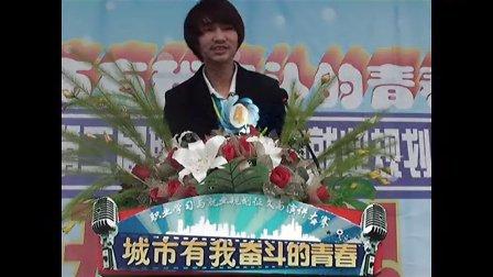 湖南长沙新华电脑学院征文与演讲大赛