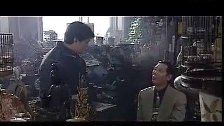 人虫之小人物的故事2001  04沉浮古玩虫04