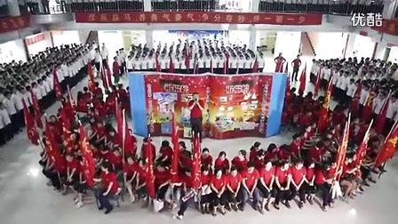 2012考前誓师