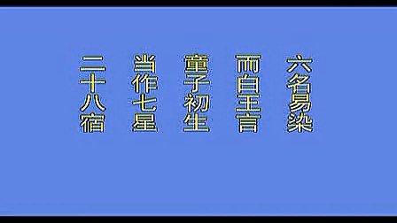 佛说长寿灭罪护诸童子陀罗尼经 读诵(字幕)_在线视频观看_土豆网视频 佛说长寿灭罪护诸童子