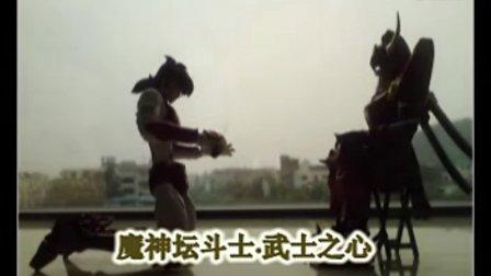 """【翻唱】魔神坛斗士(铠传)主题曲""""武士之心"""""""