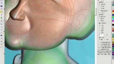 北京精雕:浮雕视频——人物专辑——小孩脸