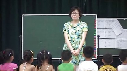 幼儿园 优质课5大班语言《老鼠娶新娘》应彩云 上海名师 公开课 示范课