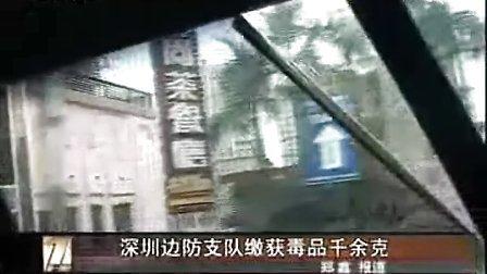 10月24日深视《第一现场》幸福人生大讲堂新闻片段
