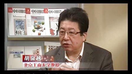 期货纪录片(介绍篇)