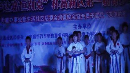 济南市高新区第一届青少年文化艺术节开幕式晚会