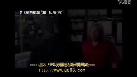 黑衣人3 中文版 在线观看黑衣人3 中文版 在线观看